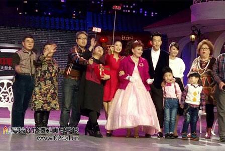 参加辽台《中国好家庭》节目